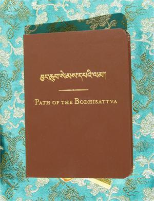 BPATHBODH1_1